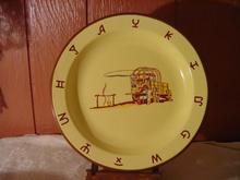 Vintage 1950's Chuck Wagon Enamelware Plate