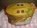 60's Basket Purse