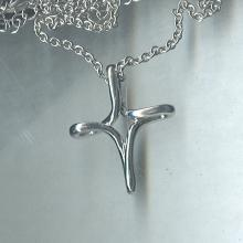 Cookie Lee Silver  Necklace & Cross Pendant