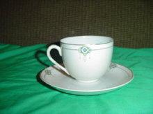 Nagoya Porcelain Teacup & Saucer