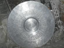 Vintage Aluminum Zodiac Serving Tray  Arthur Armour