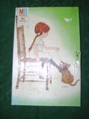 Vintage Holly Hobbie Puzzle