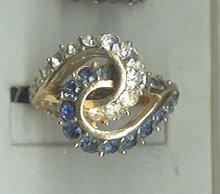 Vintage  Trifari Ring
