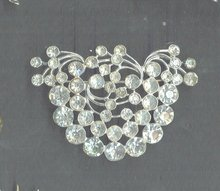 Vintage Huge Rhinestone Pin