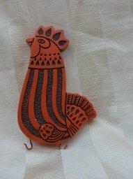 Vintage Rooster Utensil &/or Towel Holder