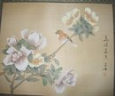 Vintage Oriental Silk Bird  Painting **Signed in Red