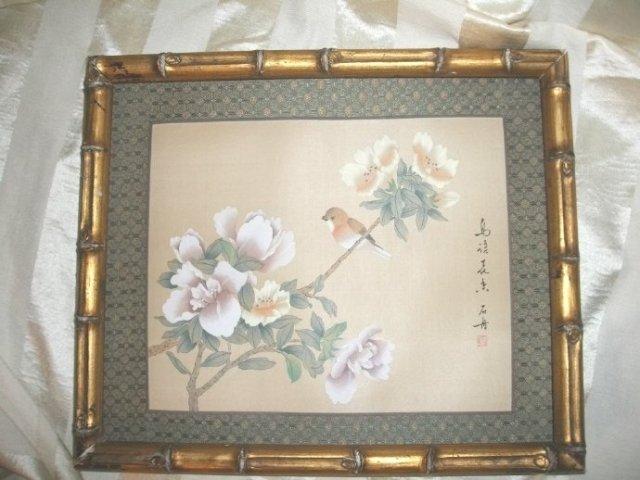 Vintage Oriental Silk Bird  Painting **Signed in Red