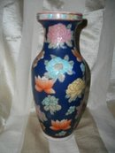 Vintage Oriental Pottery Vase Pair