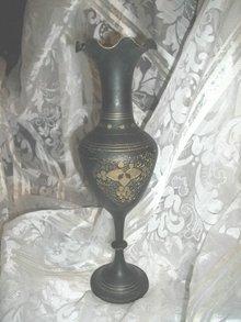 Vintage Fancy Brass Vase