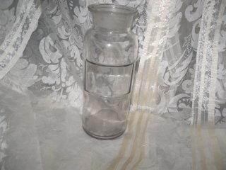 Vintage Tall Amethyst Apothecary Jar