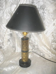 Vintage Black & Gold Metal Lamp