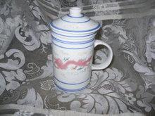 Vintage Oriental Porcelain Teacup w/Lid &  Brew Basket Insert