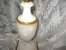 Vintage Alabaster Table Lamp