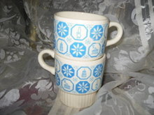 Vintage Stackable Mug Pair