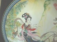 Pao-Chai Imperial Jingdezhen Plate
