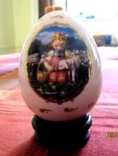 Porcelain Egg M. J. Hummel - Favorite Pet