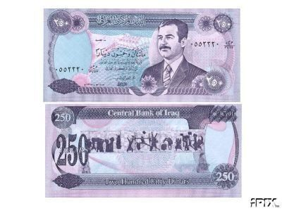 IRAQ SADDAM HUSSEIN 250 Dinar Large Note Rare