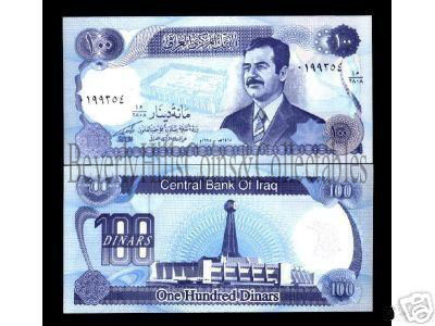 IRAQI SADDAM HUSSEIN 100 Dinar Large Note Rare