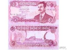 Iraq Saddam Insane Uncirculated  5  Dinars