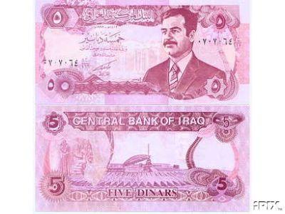 Iraq Saddam Insane Uncirculated  5  Dinars