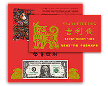 Year of the Dog BEP 2003 $1.00  Prosperity Note Great Serial 8888 number