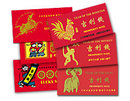 Year of the Dog BEP 2001 $1.00  Prosperity Note Great Serial 8888 number