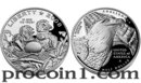 2008 Bald Eagle Proof Clad Half Dollar Coin