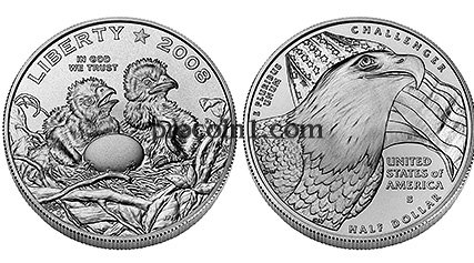 2008 Bald Eagle Uncirculated Clad Half Dollar Coin