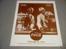 COCA-COLA FOUNTAIN PRINT