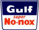 GULF SUPER NO NOX GASOLINE DECAL G