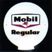 MOBIL REGULAR GAS PUMP GLOBE SIGN ADV GLOBES SIGNS M