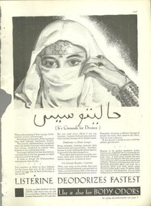 1932 Good Housekeeping Magazine Advertisment for Listerine Lovely Arab Lady
