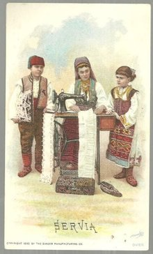 Victorian Trade Card for Singer Sewing Machine With Lovely Servian Ladies Sewing
