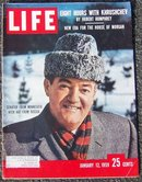 Life Magazine January 12, 1959 Senator Hubert Humphrey on cover
