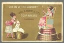 Victorian Trade Card For Jas. S. Kirk Soap Makers, Chicago Queen of the Laundry