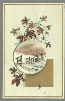 Victorian Trade Card for Capital Coffee Columbus, Ohio With Winter Scene