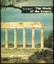World of the Greeks by Victor Duruy 1971 1st edition with Dust Jacket