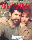 Art and Antiques Magazine March 1994 Robert and Carrie Lehrman Top Collectors