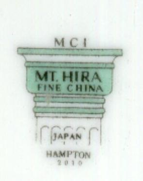 Mt. Hira Fine China, Japan, Hampton Berry Bowl