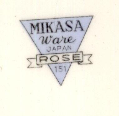 Mikasa Rose Berry Bowl