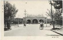 Oriental Street Scene Postcard