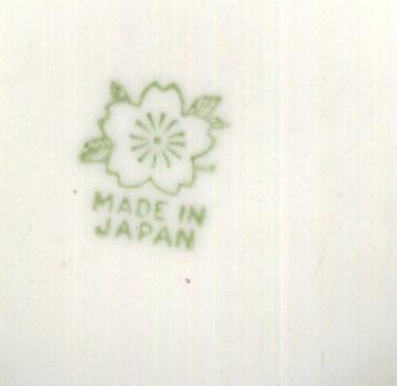 Made in Japan Creamer with small rose design