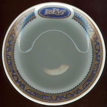 Lamberton Le Kas` Restaurant Cereal Bowl