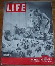 Life Magazine September 3, 1945 House Party on the Cover World War II Issue