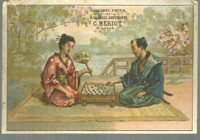Victorian Trade Card Chicoree Extra Marque a la Belle Jardiniere C. Beriot Lilie