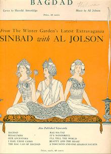 Bagdad from Sinbad Starring Al Jolson 1918 Sheet Music