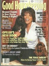 Good Housekeeping Magazine October 1996 Oprah, Mom's Meat Loaf and Prize Quilts