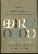 Mirgorod Four Tales by Nicolai Gogol 1962 1st edition with Dust Jacket