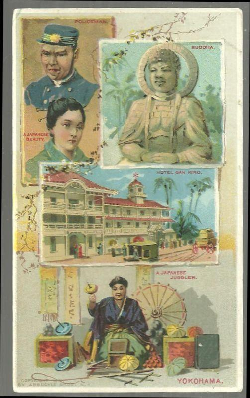 Victorian Trade Card for Arbuckle Bros. Coffee Yokohama, Japan