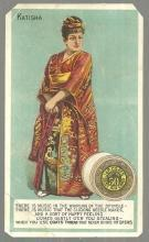 Victorian Trade Card for J. & P. Coats' Best Six Cord Thread With Katisha